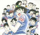 Battle of World Youth