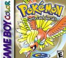 Pokémon Gold and Silver Version