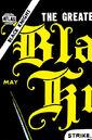 Black Knight Vol 1 1.jpg