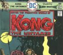 Kong the Untamed Vol 1 2