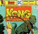 Kong the Untamed Vol 1 3