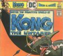 Kong the Untamed Vol 1 5