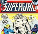 Supergirl Vol 1 7