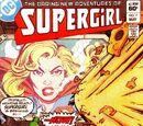 Supergirl Vol 2 7