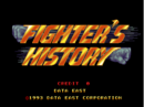 Fightershistory.png