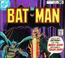 Batman Vol 1 295