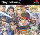 Namco's X series
