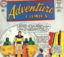 Adventure Comics Vol 1 314