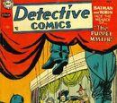 Detective Comics Vol 1 212