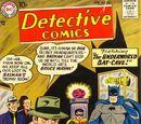 Detective Comics Vol 1 242