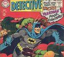 Detective Comics Vol 1 372