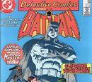Detective Comics Vol 1 555