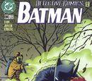 Detective Comics Vol 1 694