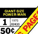 Giant-Size Power Man Vol 1