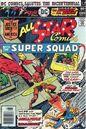 All-Star Comics 61.jpg