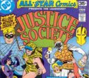 All-Star Comics Vol 1 73