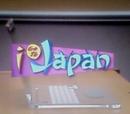 IGo to Japan
