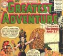 My Greatest Adventure Vol 1 8