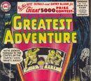 My Greatest Adventure Vol 1 11