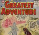 My Greatest Adventure Vol 1 12