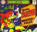 Showcase Vol 1 73