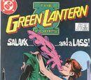Green Lantern Corps Vol 1 215