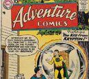 Adventure Comics Vol 1 242