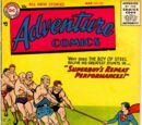 Adventure Comics Vol 1 222
