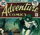 Adventure Comics Vol 1 432