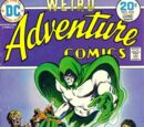 Adventure Comics Vol 1 433