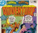 Adventure Comics Vol 1 468