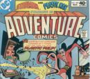 Adventure Comics Vol 1 469