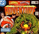 Adventure Comics Vol 1 470