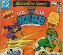 Adventure Comics Vol 1 479