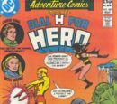 Adventure Comics Vol 1 481