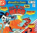Adventure Comics Vol 1 487