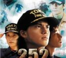 252 Seizonsha ari: Episode ZERO