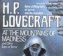 H. P. Lovecraft works