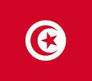 Tunisia in Lost