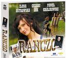 Seria II (DVD)