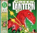 Green Lantern Corps Quarterly Vol 1 4
