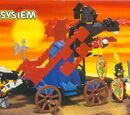 6043 Dragon Defender
