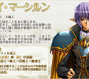 Princess General 2 Characters