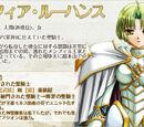 Battle Goddess Verita Characters