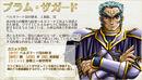 Bram Zagato profile.jpg