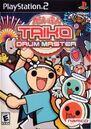 Taiko Drum Master US Edition Frontpack.jpg