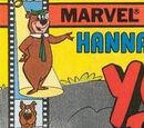 November 1977 Volume Debut
