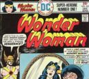 Wonder Woman Vol 1 221