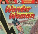Wonder Woman Vol 1 225