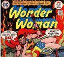 Wonder Woman Vol 1 227